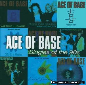 Групппа Ace of Base