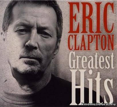 Эрик клэптон лучшие песни скачать