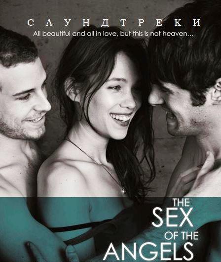 seksualne-vdeo-divitis-onlayn