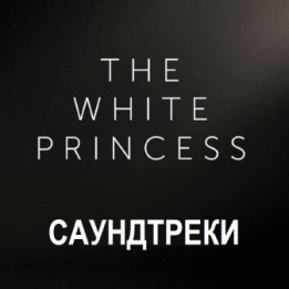 OST The White Princess