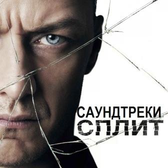 Сотня 3 сезон смотреть онлайн бесплатно