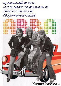 АББА группа/ABBA - Super Troupers (Ultimate Edition)