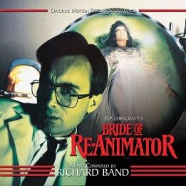 Музыка из фильма Невеста реаниматора / Реаниматор 2 / OST Bride of Re-Animator