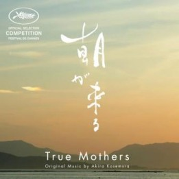 OST True Mothers (2020)