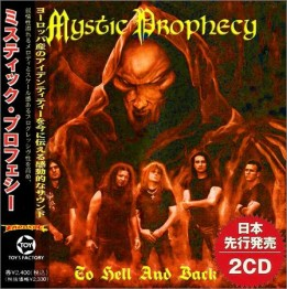 Mystic Prophecy  - To Hell And Back (Compilation, 2CD)  (2021)