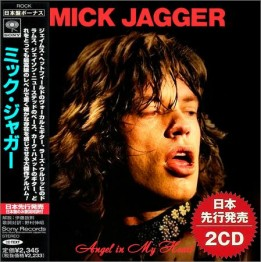 Mick Jagger  - Angel in My Heart (Compilation, 2CD)  (2021)
