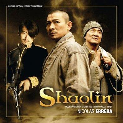 Музыка из фильма Шаолинь / Shaolin (2011)