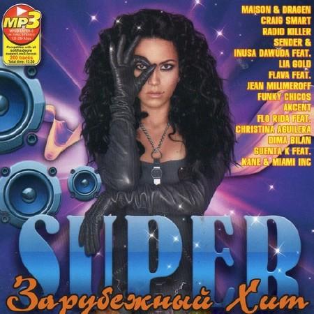 Скачать песни сборники 2012